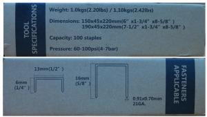 Пневмоскобозабивной инструмент 80/16/420 RGN